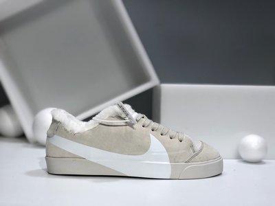 耐克Nike Blazer City Low Lx 冬季加絨 大勾 低幫休閒運動男女板鞋Size:36-44 LTZ.QWT