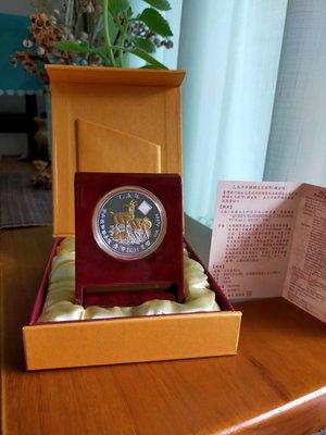 銀幣 紀念幣 2015 羊 中央造幣廠 1oz 999 純銀 [鍍金版]