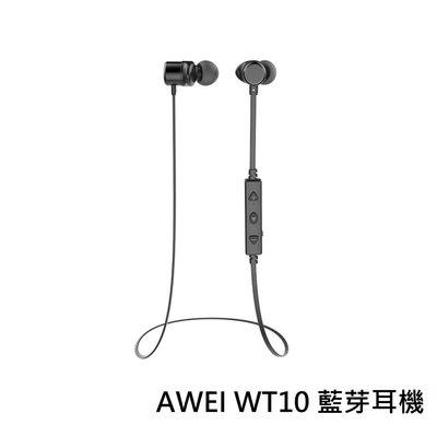 【台灣現貨】AWEI WT10  藍芽耳機 無線藍牙耳機 藍牙耳機 運動耳機 防汗設計