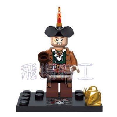【飛揚特工】小顆粒 積木人偶 518 加勒比海盜 神鬼奇航 (非 LEGO,可與樂高相容)