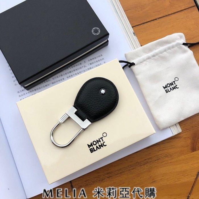 Melia 米莉亞代購 專售正品 2018ss 7月新品 MONT BLANC 萬寶龍 鑰匙扣 皮質款 多色任選