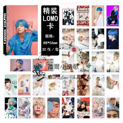 【首爾小情歌】BTS 防彈少年團 V 個人款#10卡片 LOMO 小卡組 30張