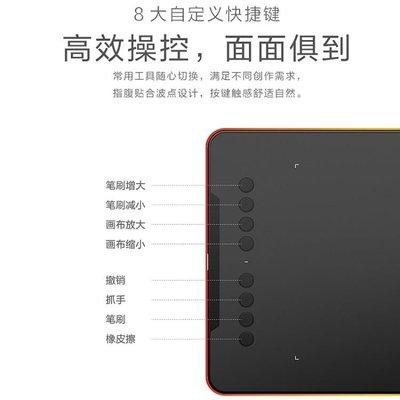 全面板數位板手繪板電子PS畫板電腦手寫板繪圖平板繪畫板