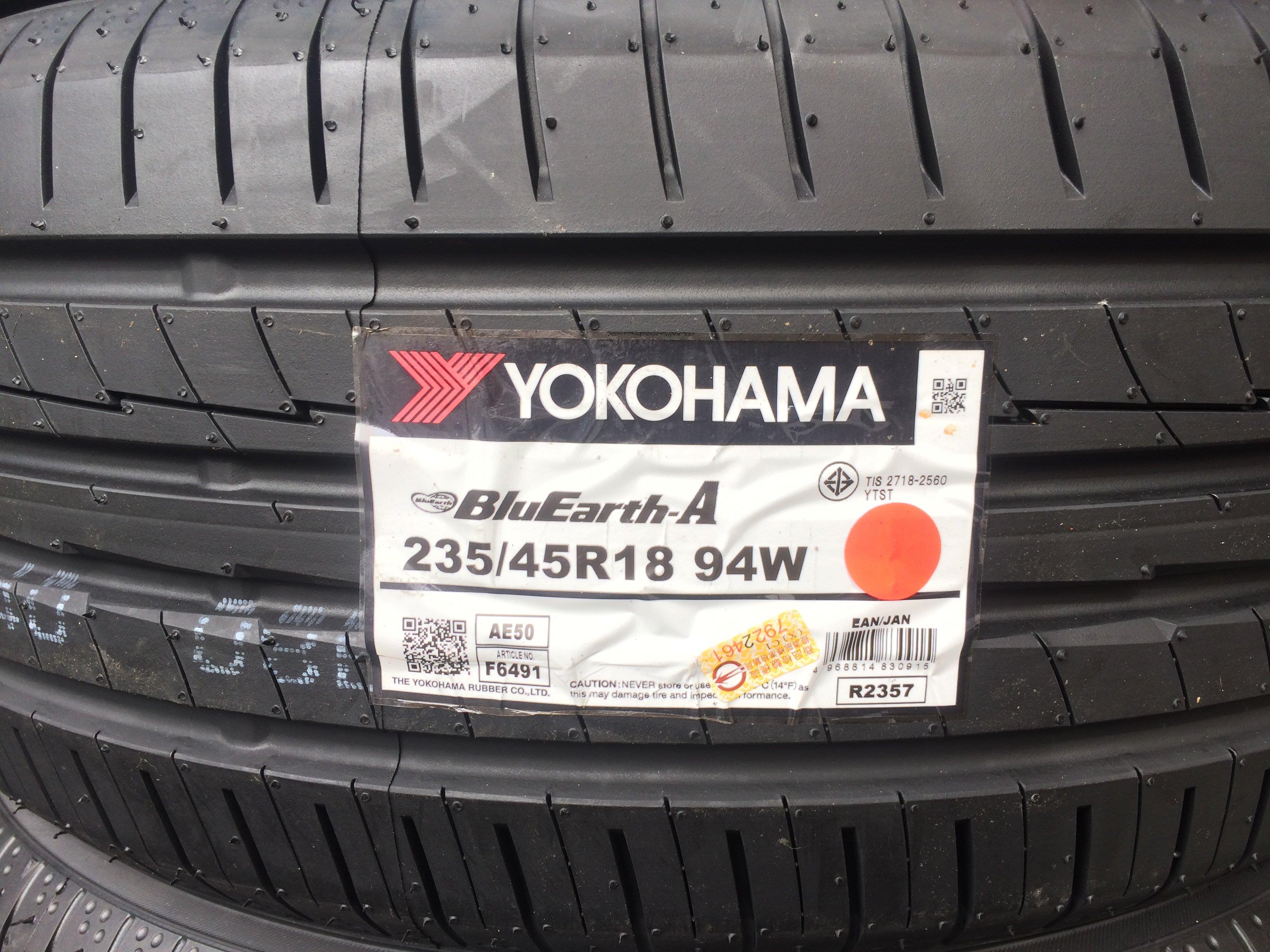台北永信輪胎~橫濱輪胎 AE50 235/45R18 94W 日本製 含安裝 定位