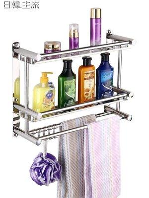 收納 浴室收納浴室置物架免打孔雙層衛生間毛巾架廁所化妝品收納不銹鋼2層打孔