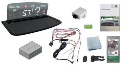 MINI Cooper  Head Up Screen / HUD 原廠 抬頭顯示器 顯示器