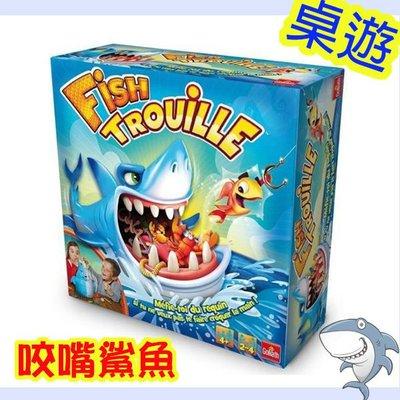 【省錢博士】熱銷款 惡搞咬嘴鯊魚桌遊 ...
