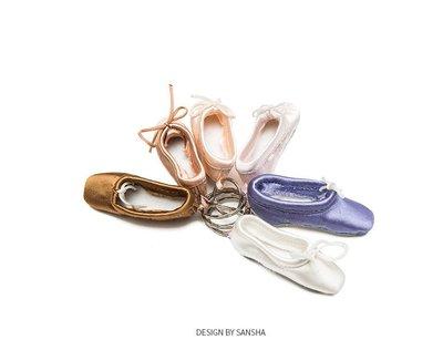 法國Sansha芭蕾舞鞋鑰匙圈 緞面芭蕾硬鞋 舞蹈配件
