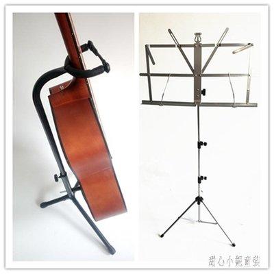 琴譜架 吉他架立式單頭展示架吉他架琴譜架樂譜架可升降折疊套裝 CP2356