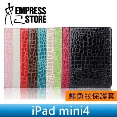 【妃小舖】質感 iPad mini 4 鱷魚紋/動物紋/皮紋/蛇紋 支架/二折 平板 保護套/保護殼 多色