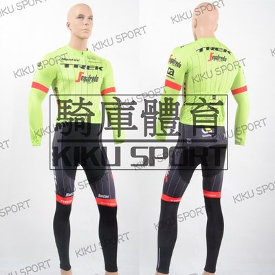【綠色運動】2019新款自行車衣長袖款 騎行服 單車服 自行車服 腳踏車服 車衣車褲長套裝
