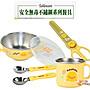 *玟玟*黃色小鴨GT- 63136不鏽鋼隔熱餐具組,...