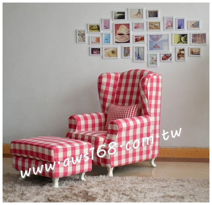 美式紅白格子主人椅+跨腳椅