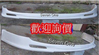 ☆ SEVEN ONE ☆  LANCER 前下巴 前中包 01-02年