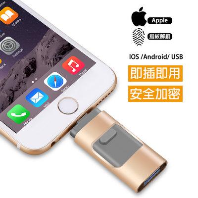 手機 OTG 擴充 USB Apple Android IOS IPHONE 記憶卡 隨身碟 64G 台北市