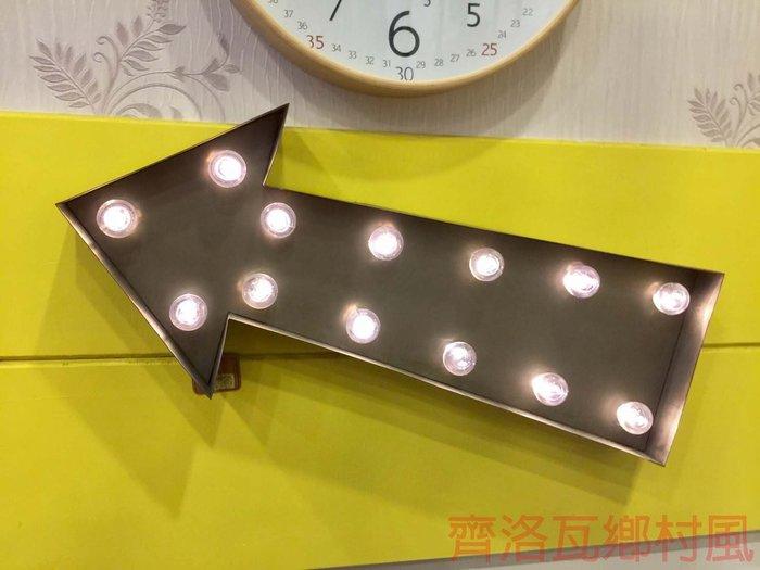 《齊洛瓦鄉村風雜貨》美式復古箭頭造型 LED壁燈 箭頭指示燈 店家裝飾
