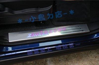 (小鳥的店)三菱 2016-2020 ZINGER LED內門檻 迎賓踏板 門檻飾條 (藍光) 氣氛燈 正廠件 一組四入