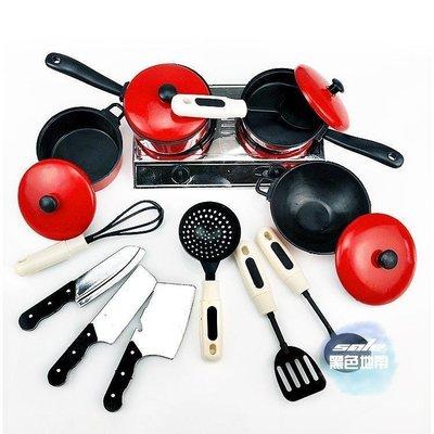 廚房玩具  環保無毒寶寶過家家玩具 仿真炊具 餐具組合 廚房玩具 餐具13件套T 1色