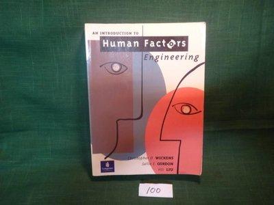 【愛悅二手書坊 02-50】WICKENS CORDON LIU Human Factors Engineering