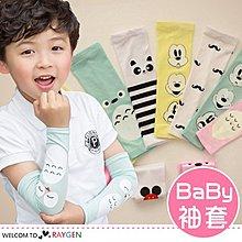 HH婦幼館 卡通印花兒童防曬袖套 冰絲護袖手套【2Z993Z419】