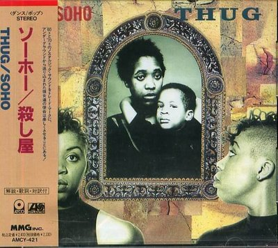 K - Soho - Thug 1992 - 日版 - NEW