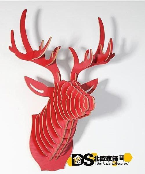 DS北歐家飾§ 復古仿舊LOFT 設計復刻 紅色 鹿頭壁掛 牆壁裝飾 簡約壁飾掛件鄉村風格裝潢設計創意文創生日禮物鹿角