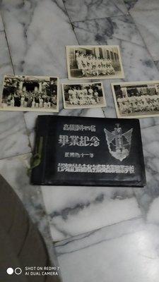 南英41年,照片型畢業記念,希少,照片紙製
