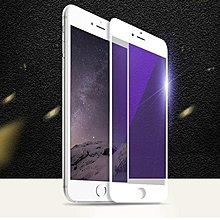 狠便宜*滿版 抗藍光 APPLE IPhone X XS XR MAX 6 6S 7 8 Plus 9H 鋼化玻璃
