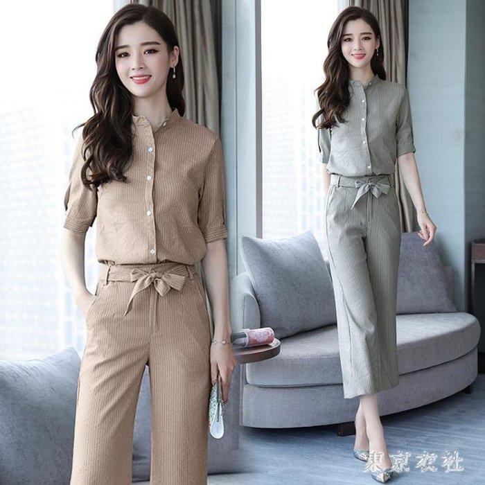 休閒套裝女裝短袖上衣條紋顯瘦襯衫闊腿寬褲氣質OL職業套裝 EY4342