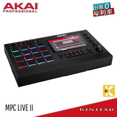 【金聲樂器】AKAI MPC LIVE II 取樣機 DJ 編曲設備