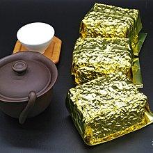 南一巷茶舖 - 阿里山 高山烏龍茶