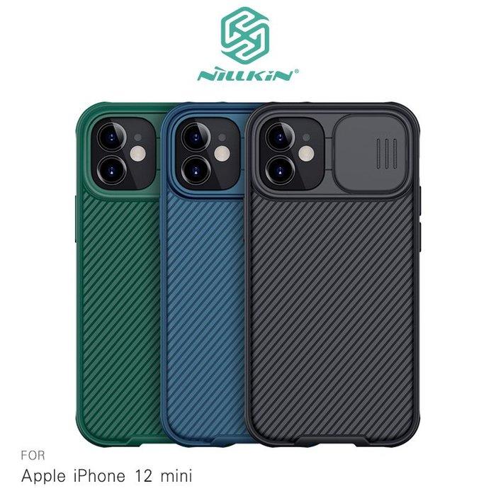鏡頭滑蓋!強尼拍賣~NILLKIN Apple iPhone 12 mini (5.4吋) 黑鏡 Pro 保護殼