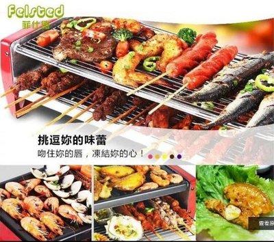 現貨✬新北直出🚒中號雙層電燒烤爐韓式商...