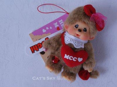 《Cat Sky》日本Monchhic...