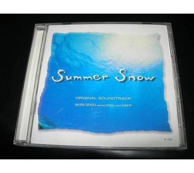 Summer Snow夏之雪電視原聲帶  廣末涼子