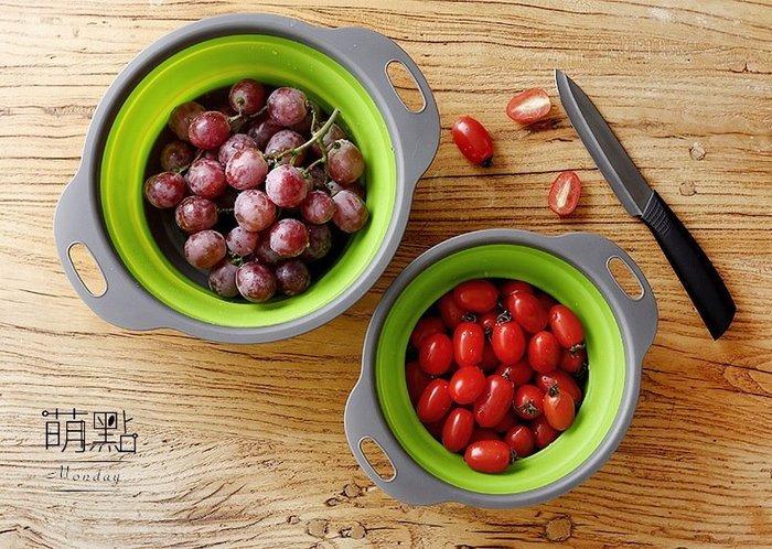 萌點 小款 折疊式洗菜籃/瀝水籃 綠色 水果籃 廚房必備 菜籃 烹飪 水果盤【000173】
