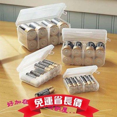 金德恩 台灣製造 電池收納 全尺寸保存盒四件組