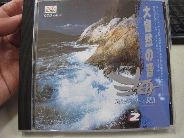 二手舖 NO.2385 CD 大自然の音 2 海 SEA