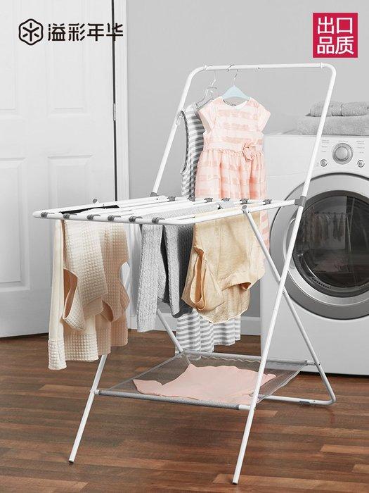 多功能折疊式晾曬架陽臺多層室內戶外家用涼衣架簡易臥室