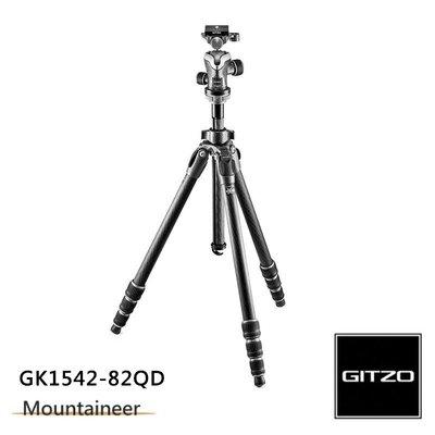 【EC數位】GITZO 捷信 GK1542-82QD Mountaineer碳纖維1號4節三腳架球型雲台套組 相機