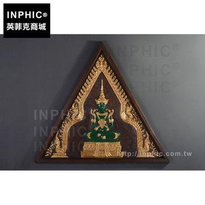INPHIC-禪意坐佛東南亞壁飾木雕別...