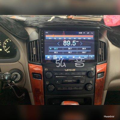 Lexus 凌志 1997-2003 RX300 Android 安卓版 電容觸控螢幕專用主機 導航/USB/藍芽