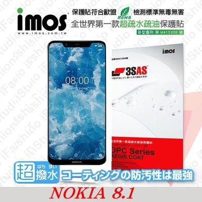 【愛瘋潮】NOKIA 8.1 iMOS 3SAS 防潑水 防指紋 疏油疏水 螢幕保護貼