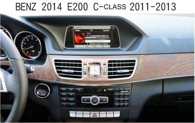 ~Phone寶~BENZ 2014 E200 C~CLASS 2011 汽車螢幕鋼化玻璃貼 5.8 吋方形螢幕 保護貼