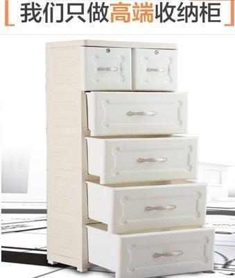 『格倫雅』福強歐式抽屜式收納櫃塑膠兒童儲物櫃寶寶衣櫃整理櫃宜家五鬥櫃子^23614