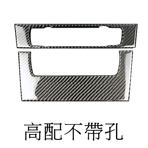 BMW 3系 CD面板碳纖裝飾貼 05-12年 E90 E91 E92 E93 320I 335I 沂軒精品 A0511