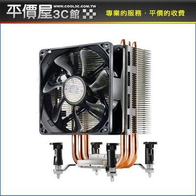 《平價屋3C 》全新 含稅 Cooler Master 酷碼 Hyper TX3 EVO CPU散熱風扇