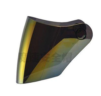 【魔速安全帽】SOL SO1 SO-1/SO2 SO-2 /SO7 SO-7 電鍍大鏡片  透視力佳