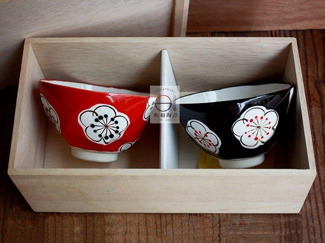 +佐和陶瓷餐具批發+【XL0208033-5赤黑取梅對碗組-日本製】日本製 對碗組 情侶贈禮 取梅 夫婦茶碗 茶飯碗