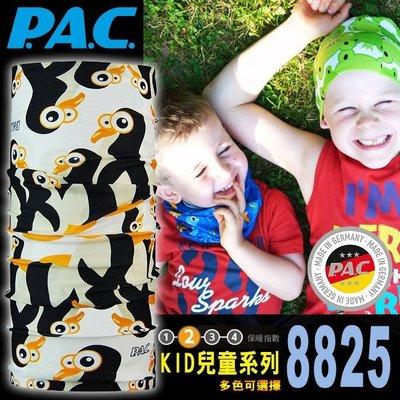 【ARMYGO】P.A.C. Kids Original兒童多用途頭巾系列 #8825-087 企鵝